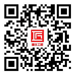 微信图片_20200604174439.png